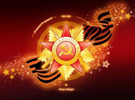Поздравление Губернатора Валерия Радаева с 68-летием Победы в Великой Отечественной войне