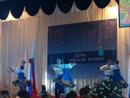 В день Российской печати чествовали профессионалов