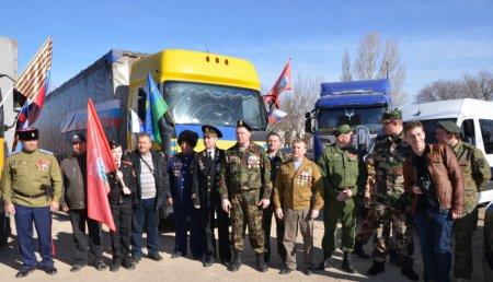 Гуманитарная помощь жителям Крымского полуострова отправляется из Саратова