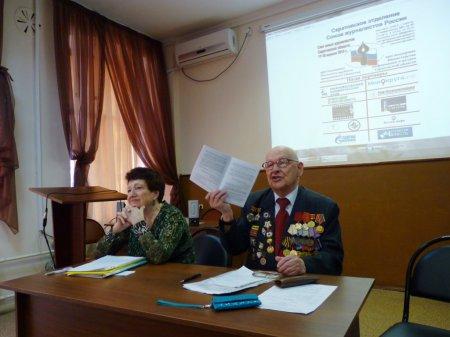 Состоялся форум саратовских юнкоров