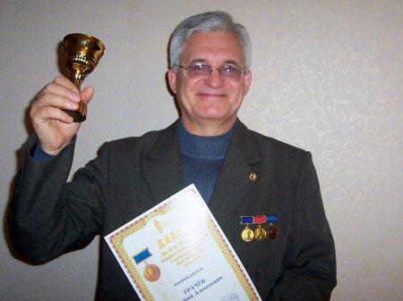 Евгений Грачев награжден медалью имени Лермонтова. Поздравляем!