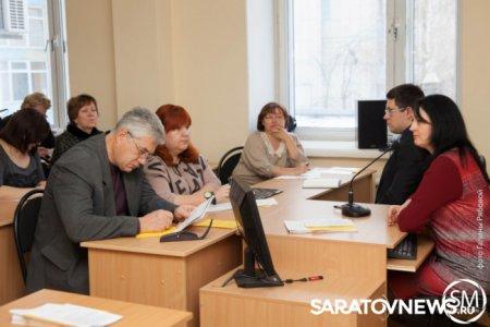 В СГЮА прошел семинар для представителей районных СМИ