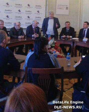 Юристы и журналисты: диалог развивается