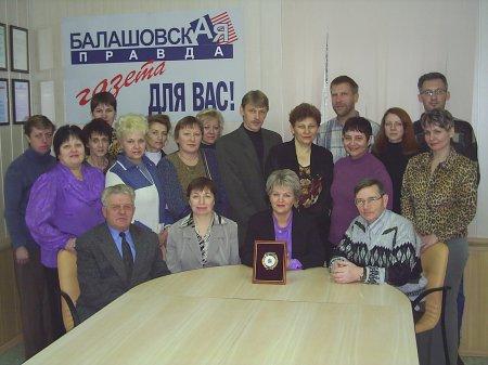 Поздравляем Тамару Николаевну Сороконенко с юбилеем!