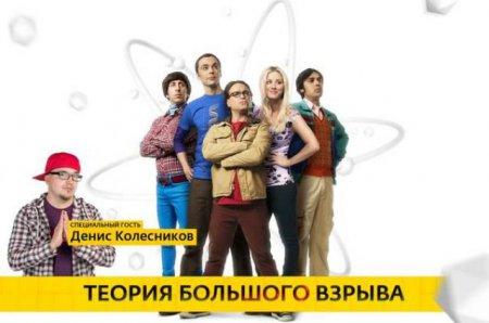 Городской молодежный центр приглашает на свободный мастер-класс Дениса Колесникова