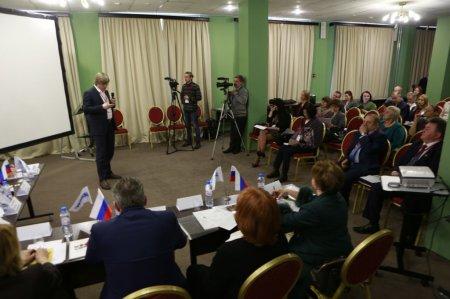 Форум «Отдых в России»: путевка в жизнь получена!