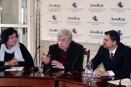 Союз журналистов России отметил Всемирный день свободы печати