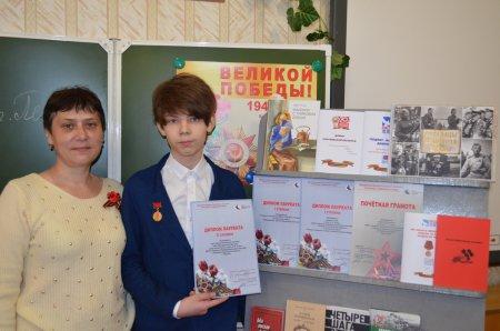 Петровских юнкоров и их наставников чествовали в Москве, в Центральном Доме журналистов