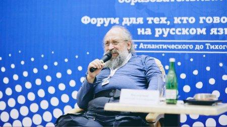 Молодёжный форум «Евразия»: мост международного сотрудничества