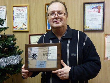 Скончался известный журналист Александр Крутов