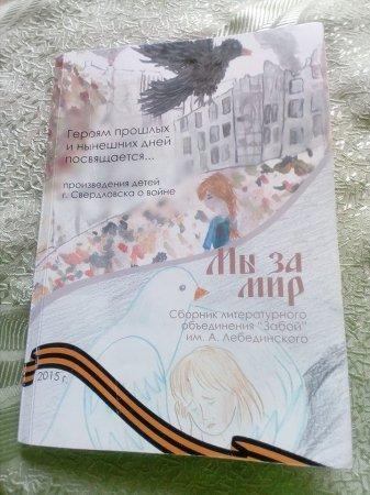 О чем мечтают дети Донбасса и Луганска