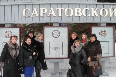 История районной газеты «Краснокутские вести» в именах