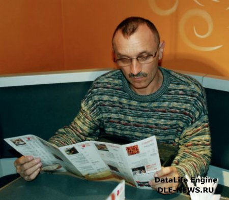 БУРМИСТРОВ Александр Васильевич