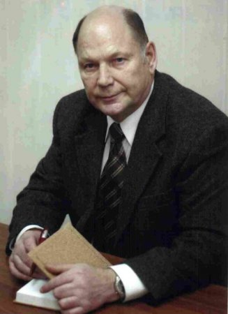 ГУРЬЯНОВ Владимир Григорьевич