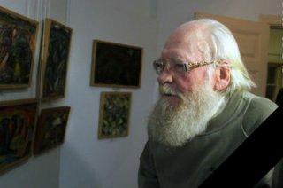 ЧУДИН Виктор Фёдорович