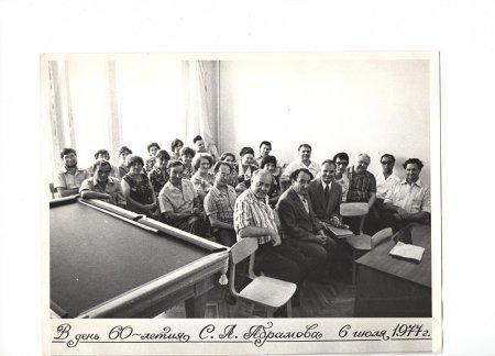 Еронин Александр Александрович