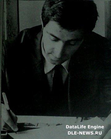 Азеф Виталий Самуилович