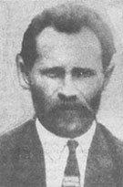 ЗИННЕР Пётр Иванович
