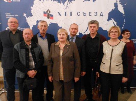 Саратовцы приняли участие в Съезде журналистов РФ