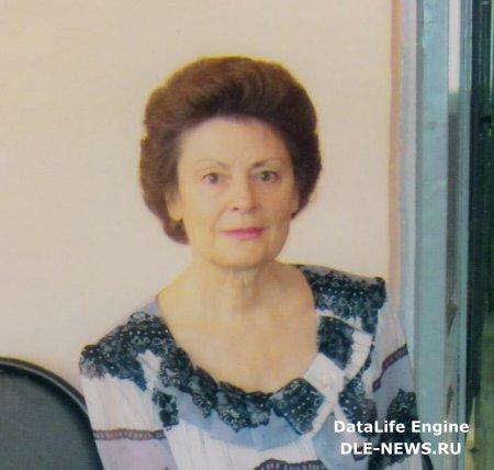 ДАВИДЕНКО Наталия Васильевна