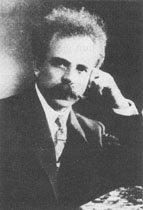 ЭМИХ Адам Германович
