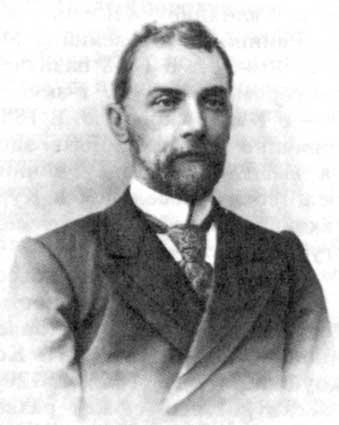 БИЛИБИН Виктор Викторович