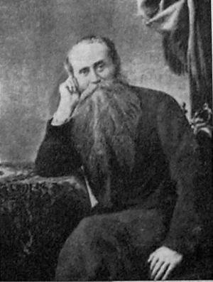 ПОРТУГАЛОВ Вениамин Осипович