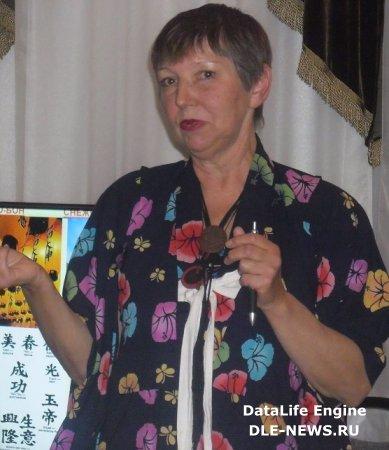 КРАЙНОВА (Хромова) Ирина Викторовна