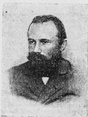 ВЕСЕЛОВСКИЙ Борис Борисович
