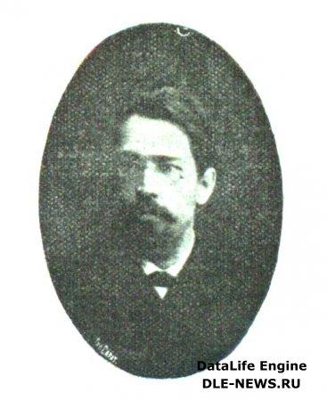 ХОВАНСКИЙ Николай Фёдорович