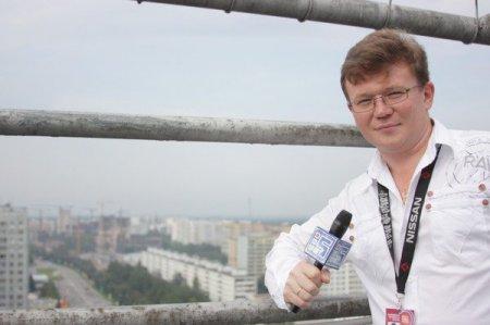 БИЛЛЕ Сергей Александрович
