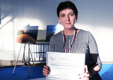 Саратовские журналисты приняли участие во всероссийском медиафоруме