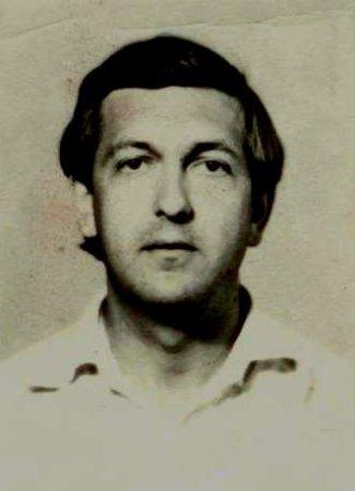 КАТКОВ Сергей Владимирович