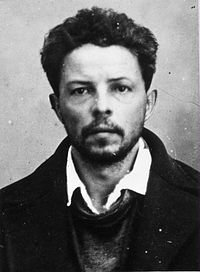 СЛЕПКОВ Александр Николаевич