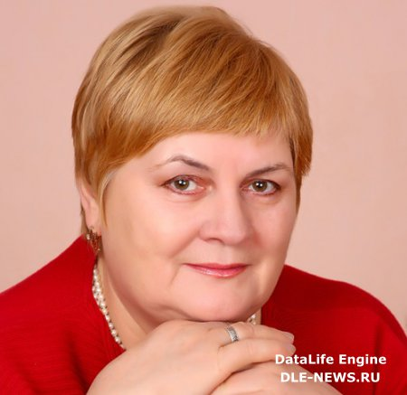 ЗЛАТОГОРСКАЯ Лидия Николаевна