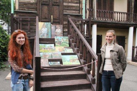Музей-усадьба Н.Г.Чернышевского приглашает на праздник