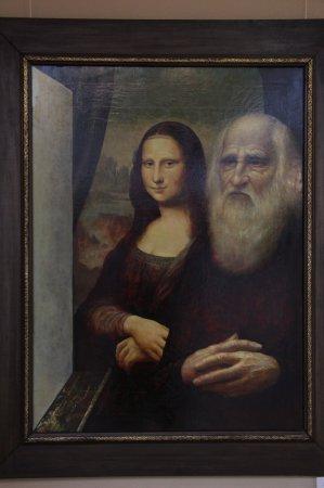 Мона Лиза и другие чудеса Базарного Карабулака