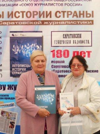 Энциклопедию получили журналистские семьи