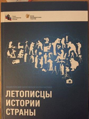 Электронная версия книги