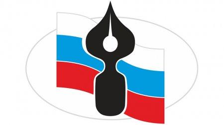 Совместное заседание коллегии Минпечати и правления Союза журналистов России