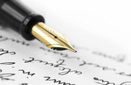Саратовским отделением Союза журналистов России объявлен конкурс на предоставление грантов СМИ Саратовской области