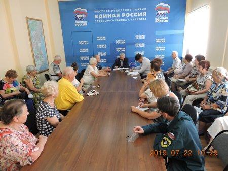 Ветераны Заводского района встретились с Евгением Примаковым