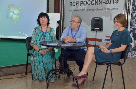 «Вся Россия – 2019». Журналистский отдых за рубежом