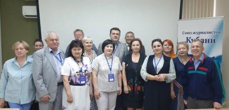 «Вся Россия-2019». Организация работы с ветеранами в региональных союзах журналистов