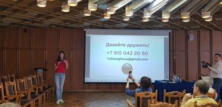 «Вся Россия-2019». Лучшие друзья журналистов – это НКО: хорошие и плохие примеры сотрудничества