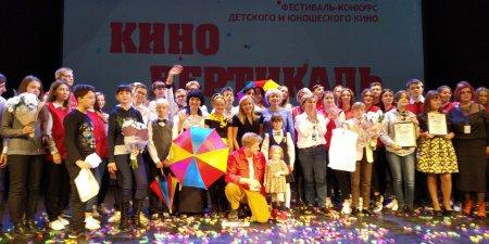 В Саратове проходит VI фестиваль-конкурс детского и юношеского кино «Киновертикаль»