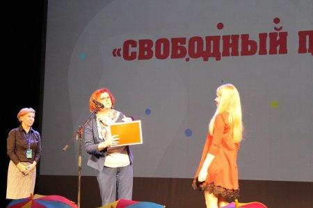 Завершился VI открытый фестиваль-конкурс детского и юношеского кино «Киновертикаль 2019»