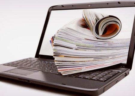 Открыт прием заявок на получение государственной поддержки в области электронных СМИ в 2020 году