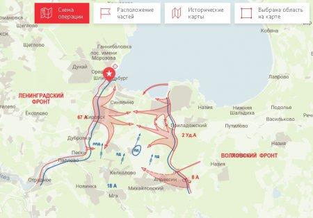 На Волховском фронте