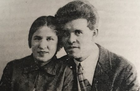 Верю, люблю, надеюсь... Письма из блокадного Ленинграда